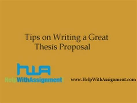 Computing research proposal